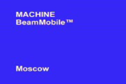 BeamMobile tm  Moscow