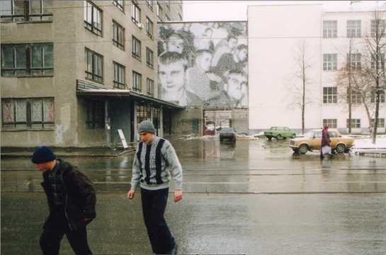 Demolition Man - yekaterinburg University Mural.