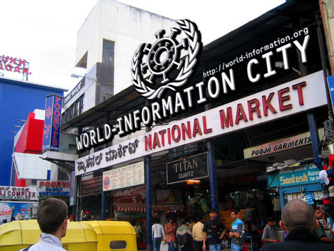 World-Information City Bangalore November 2005