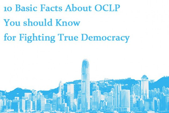 10 basic facts about OCLP